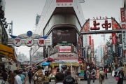 Gallery_Tokyo26